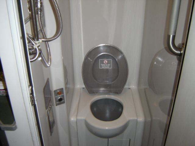 Since Train Bedrooms Are So Tiny It Takes Many Angles To See Every Nook And  Cranny. Amtrak Viewliner Bedroom Shower   Bedroom Decorating Ideas